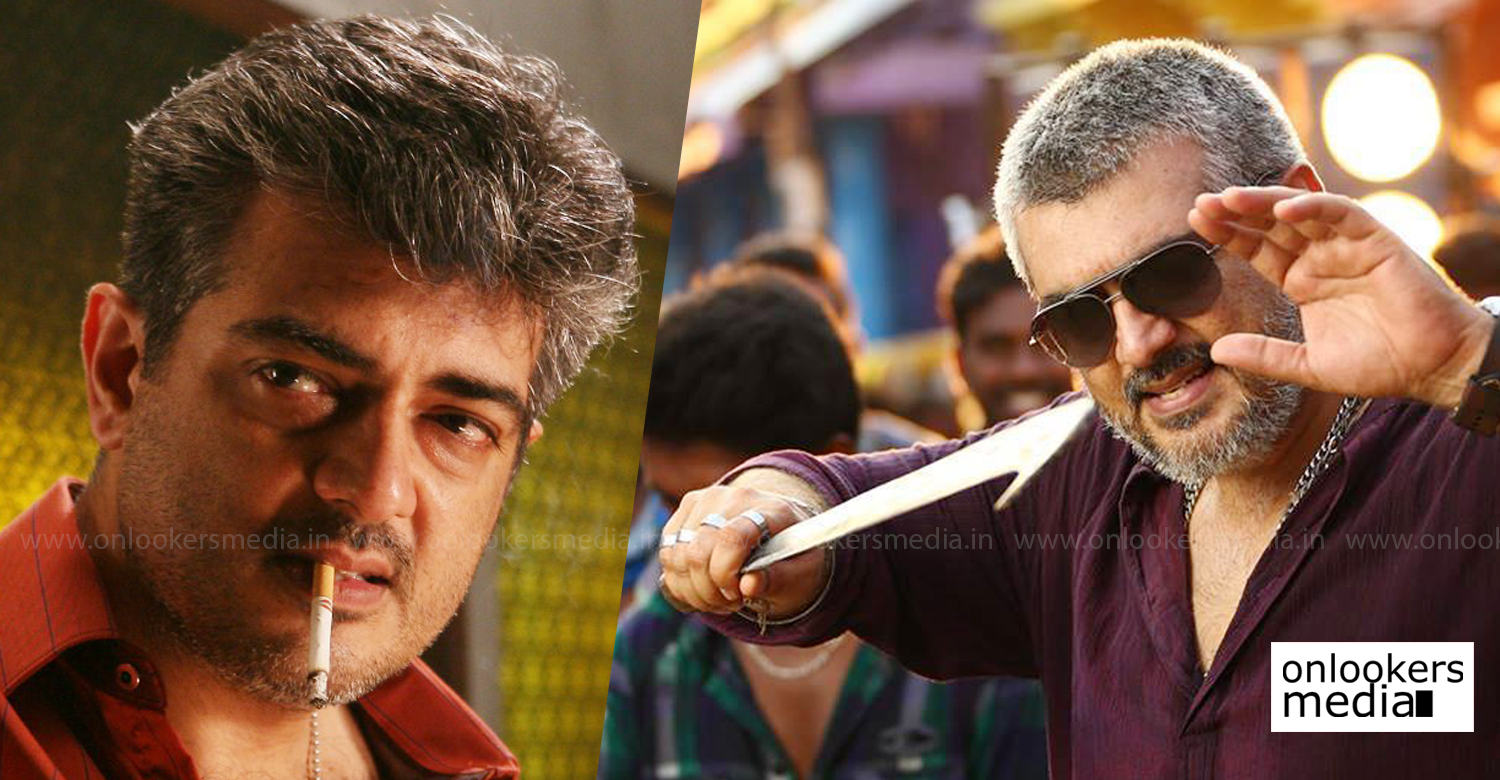 Valimai,thala ajith,actor ajith,actor ajith latest news,thala ajith Valimai latest news,h vinoth,boney kapoor,thala ajith film news,actor ajith's updates,Ajith's first pan-Indian film,pan indian film,south indian cinema,thala ajith movie stills