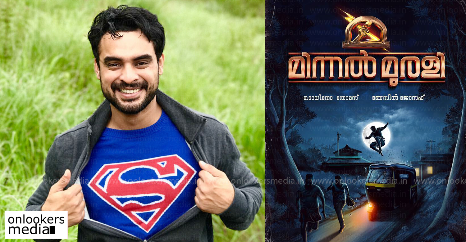 minnal murali,tovino thomas,tovino thomas new film,director basil joseph,minnal murali film news,minnal murali latest news,malayalam news,new malayalam film news