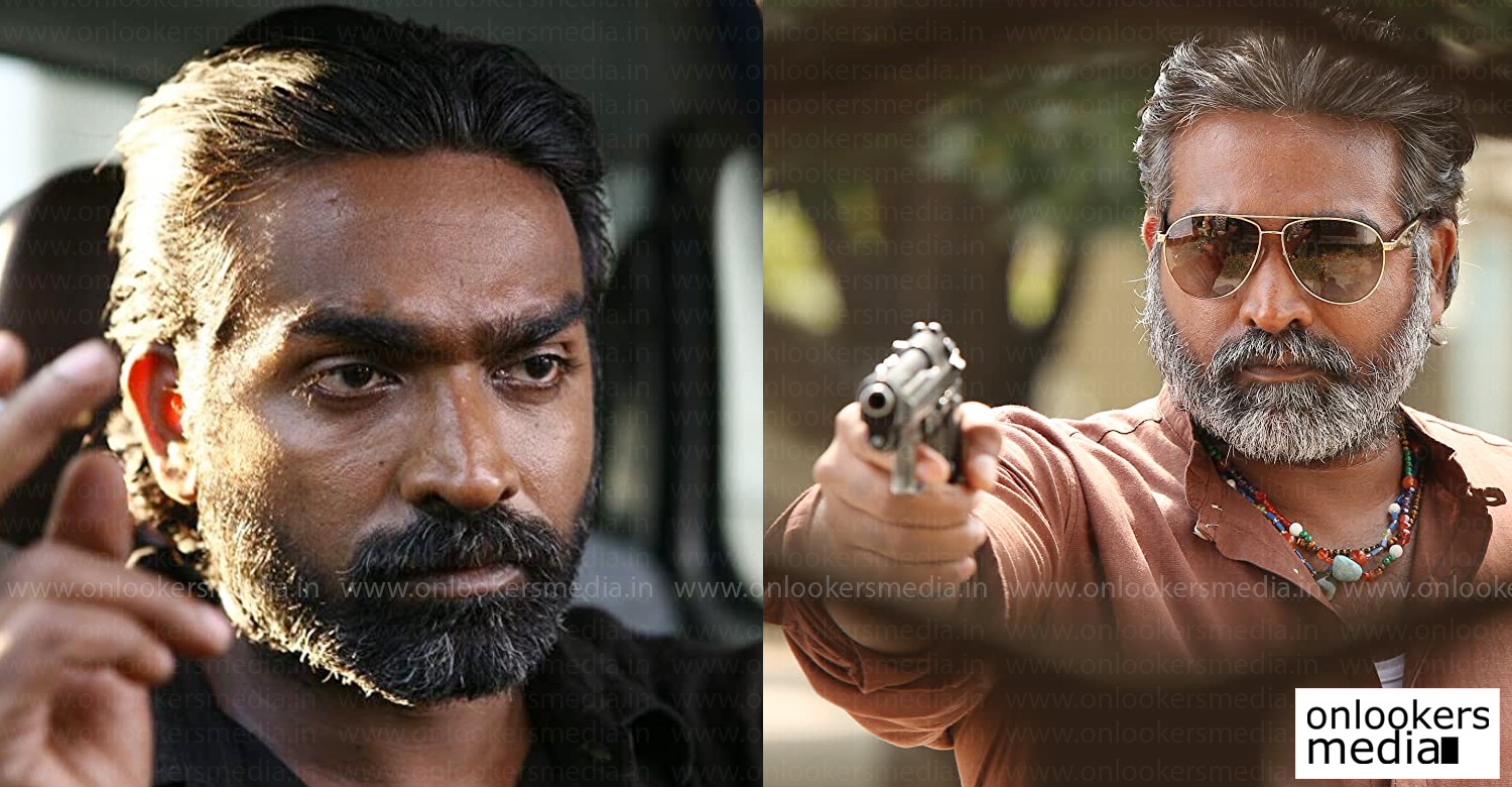 tamil actor Vijay Sethupathi latest news,actor Vijay Sethupathi,tamil web series,Vijay Sethupathi film news,tamil cinema news,kollywood film news,Vijay Sethupathi web series