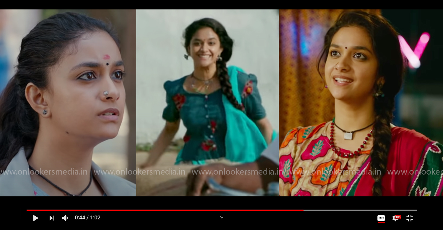 Good Luck Sakhi,Good Luck Sakhi movie,actress keerthy suresh,keerthy suresh Good Luck Sakhi teaser,actress keerthy suresh new film Good Luck Sakhi,actress keerthy suresh new film,south indian film news,Good Luck Sakhi Malayalam Teaser Keerthy Suresh