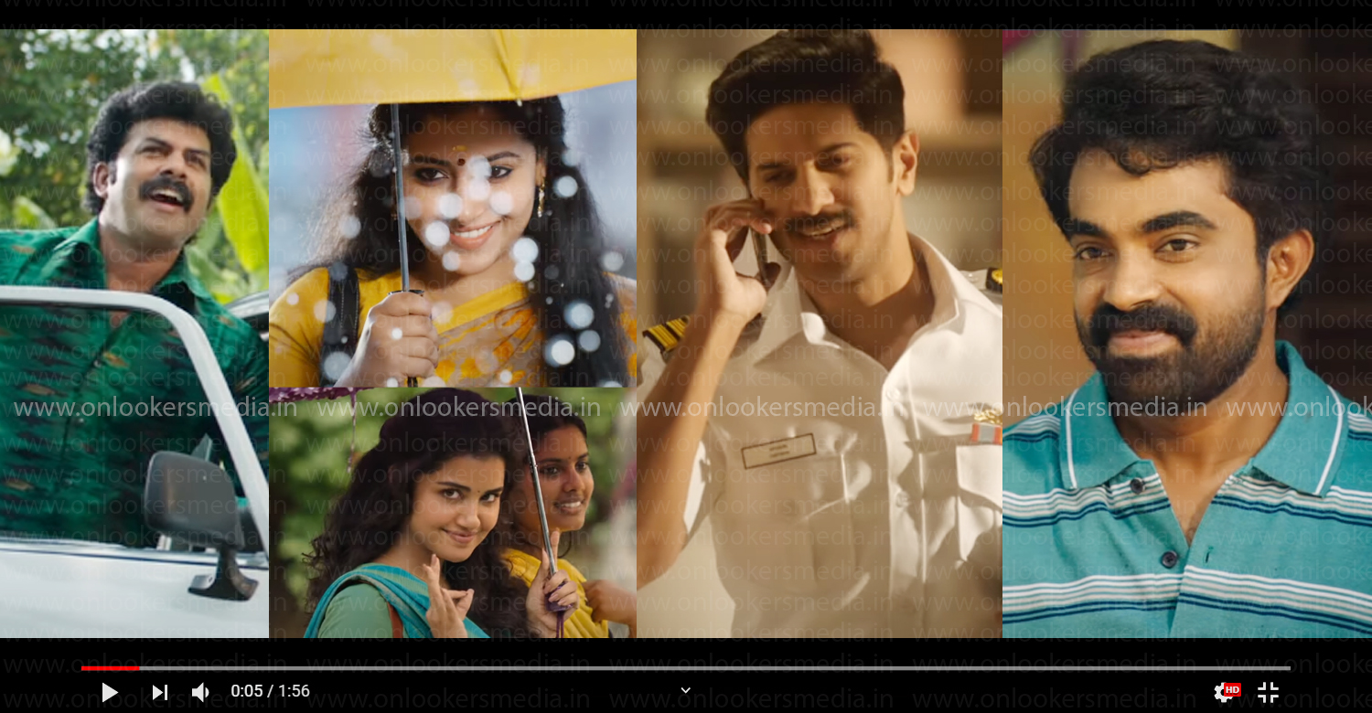 Maniyarayile Ashokan,Maniyarayile Ashokan movie,Maniyarayile Ashokan trailer,Maniyarayile Ashokanteaser,dulquer salmaan,jacob gregory,anu sithara,sunny wayne,anupama parameswaran,Maniyarayile Ashokan malayalam film,latest malayalam film news,mollywood new film,dulquer salmaan producing movie