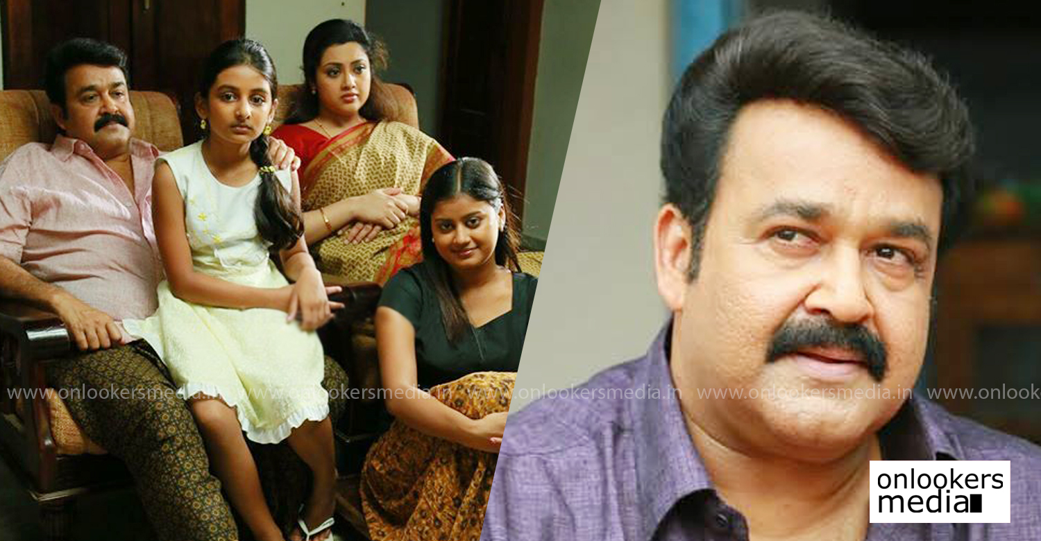 Drishyam 2,Drishyam 2 latest news,Drishyam 2 shooting date,mohanlal,mohanlal Drishyam 2 news,director jeethu joseph,malayalam cinema news,mollywood film news,latest south indian film news