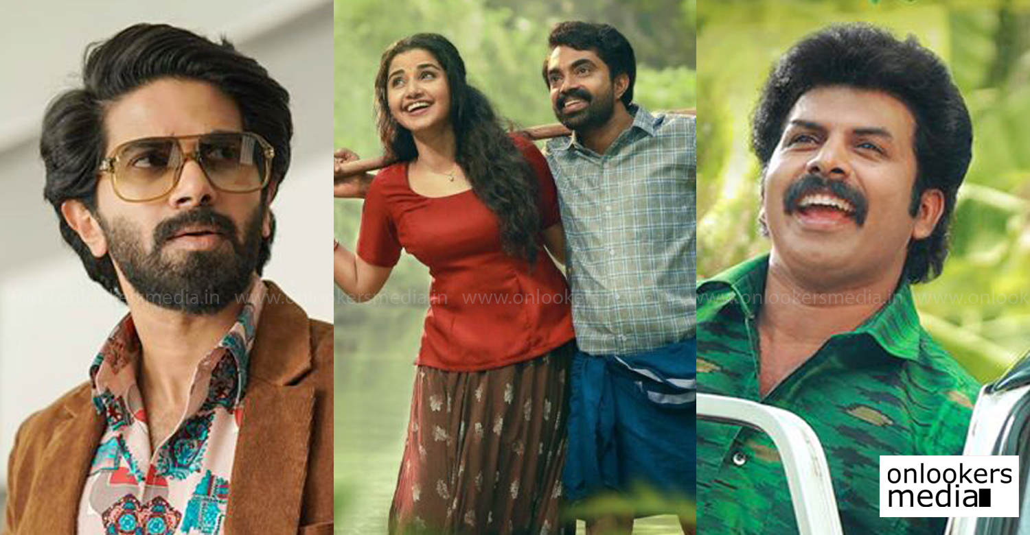 Maniyarayile Ashokan,Maniyarayile Ashokan sunny wayne character poster,sunny wayne in Maniyarayile Ashokan,Maniyarayile Ashokan movie stills,Maniyarayile Ashokan sunny wayne jacob gregory anupama paramweswaran,dulquer salmaan,sunny wayne new film,sunny wayne latest news,new malayalam cinema 2020