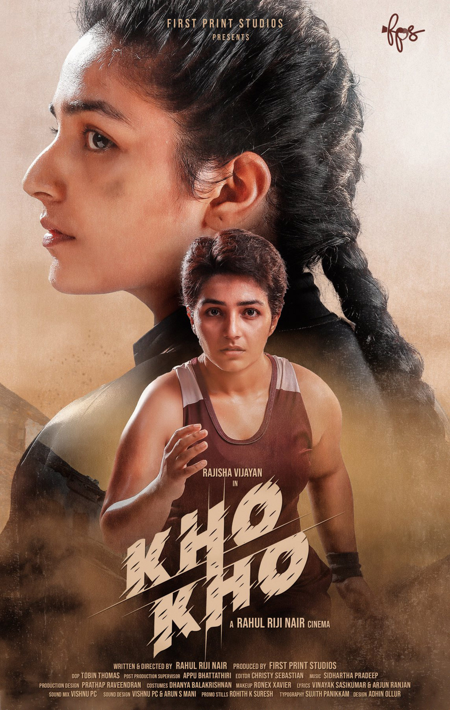 Kho Kho, Kho Kho malayalam movie, Kho Kho movie,actress rajisha vijayan,actress rajisha vijayan new film  Kho Kho,rajisha vijayan sports based new film,sports based malayalam movie,malayalam cinema,mollywood cinema, Kho Kho first look poster rajisha vijayan,rajisha vijayan latest movie still,rajisha vijayan new movie look