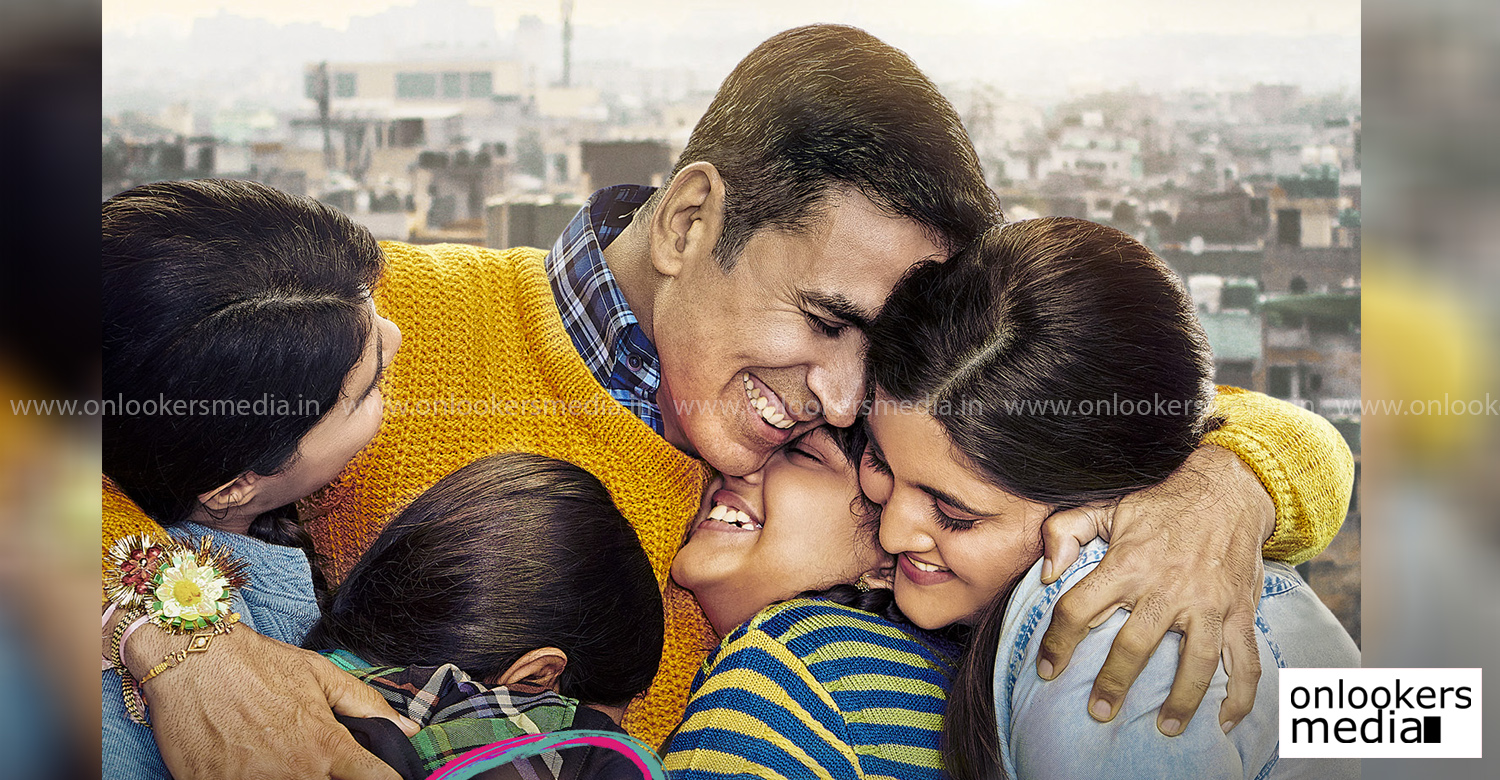 Raksha Bandhan,Raksha Bandhan akshay kumar new film,Raksha Bandhan hindi film,Raksha Bandhan akshay kumar film,bollywood actor akshay kumar latest news,actor akshay kumar new film,Raksha Bandhan first look poster,akshay kumar aanand l rai new film,director aanand l rai new movie