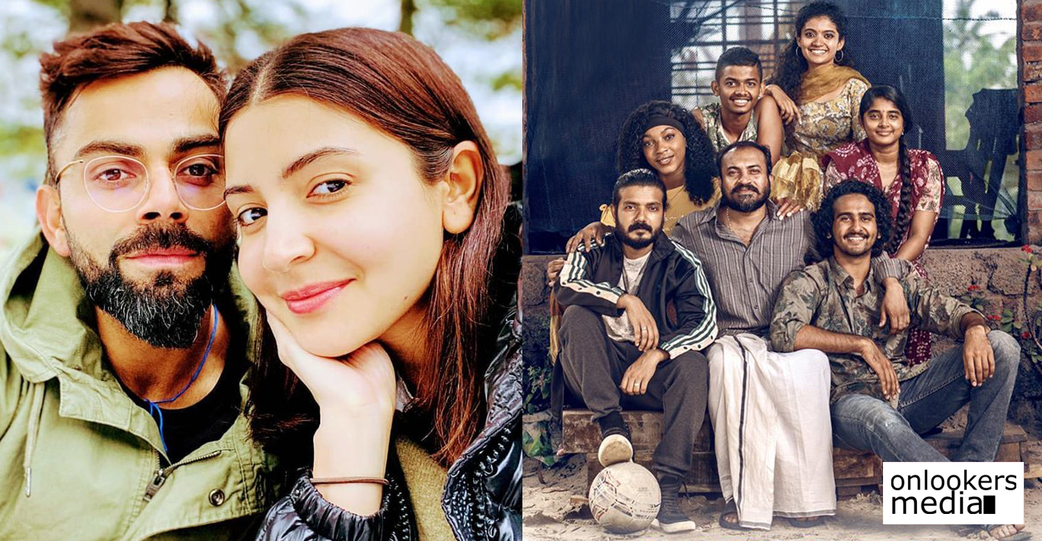 Kumbalangi Nights,bollywood actress anushka sharma,actress anushka sharma,bollywood actress anushka sharma about Kumbalangi Nights,Kumbalangi Nights malayalam film,latest hit malayalam movies,malayalam cinema,mollywood cinema