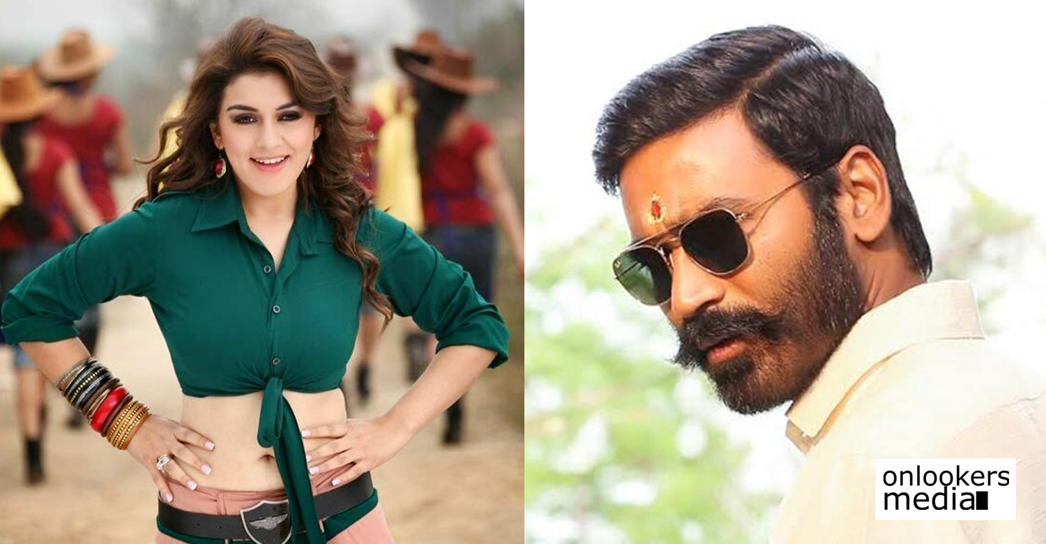 tamil actor dhanush,actor dhanush latest news,dhanush d44 updates,actor dhanush upcoming film news,dhanush new film,actress Hansika Motwani,actress Hansika Motwani new tamil cinema,Hansika Motwani dhanush new film,d44 dhanush heroine,d44 Hansika Motwani,tamil cinema,kollywood,latest tamil news;