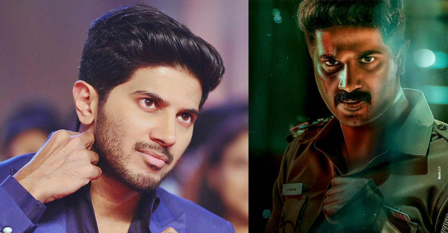 actor dulquer salmaan,dulquer salmaan next malayalam film,dulquer salmaan film news,dulquer salmaan police film,dulquer salmaan cop film,dulquer salmaan rosshan andrrews film latest reports,malayalam cinema,mollywood cinema,dulquer next malayalam projects