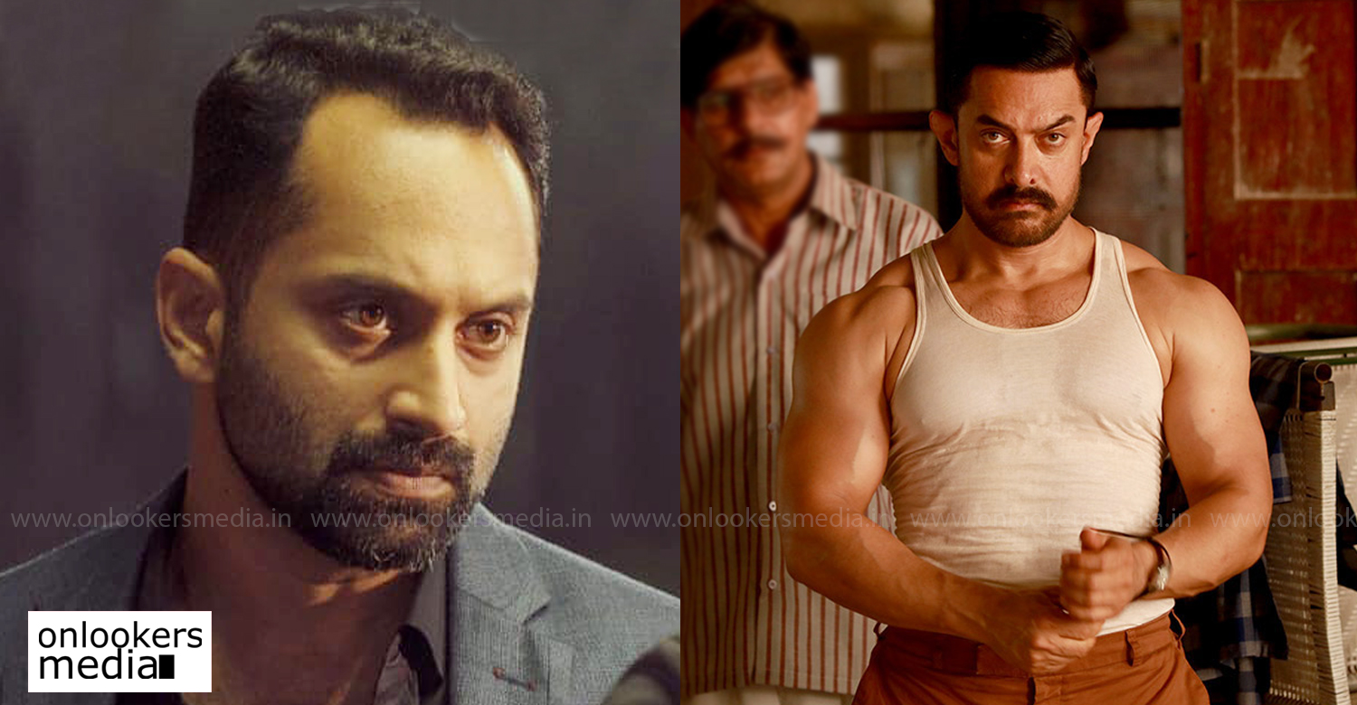 malayalam film actor fahadh faasil,film actor fahadh faasil latest news,dangal,dangal director nitish tiwari,director nitish tiwari,actor fahadh faasil hindi film,fahadh faasil dangal director nitish tiwari,malayalam cinema,mollywood cinema,fahadh faasil's film news,dangal director nitish tiwari new film