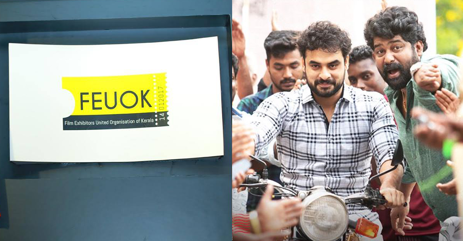 FEUOK,ott release,FEUOK against ott release,ott malayalam cinema release,malayalam film news,mollywood film news,Film Exhibitors United Organisation of Kerala,kilometers and kilometers
