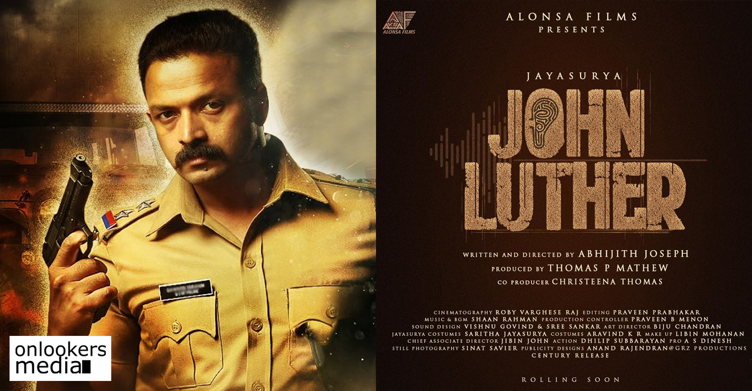 jayasurya new malayalam movie,jayasurya movies 2020,jayasurya movies,jayasurya police movie,John Luther jayasurya movie,jayasurya in John Luther,latest malayalam film news,jayasurya film news,mollywood cinema