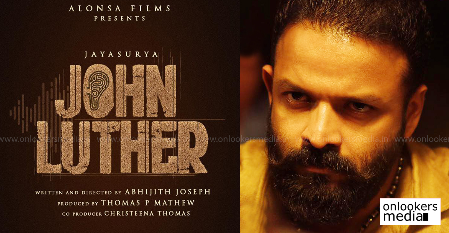 John Luther jayasurya new film,John Luther malayalam movie,John Luther upcoming malayalam film,actor jayasurya new malayalam film projects,malayalam film news,mollywood cinema,malayalam cinema actor jayasurya,malayalam actor jayasurya film news