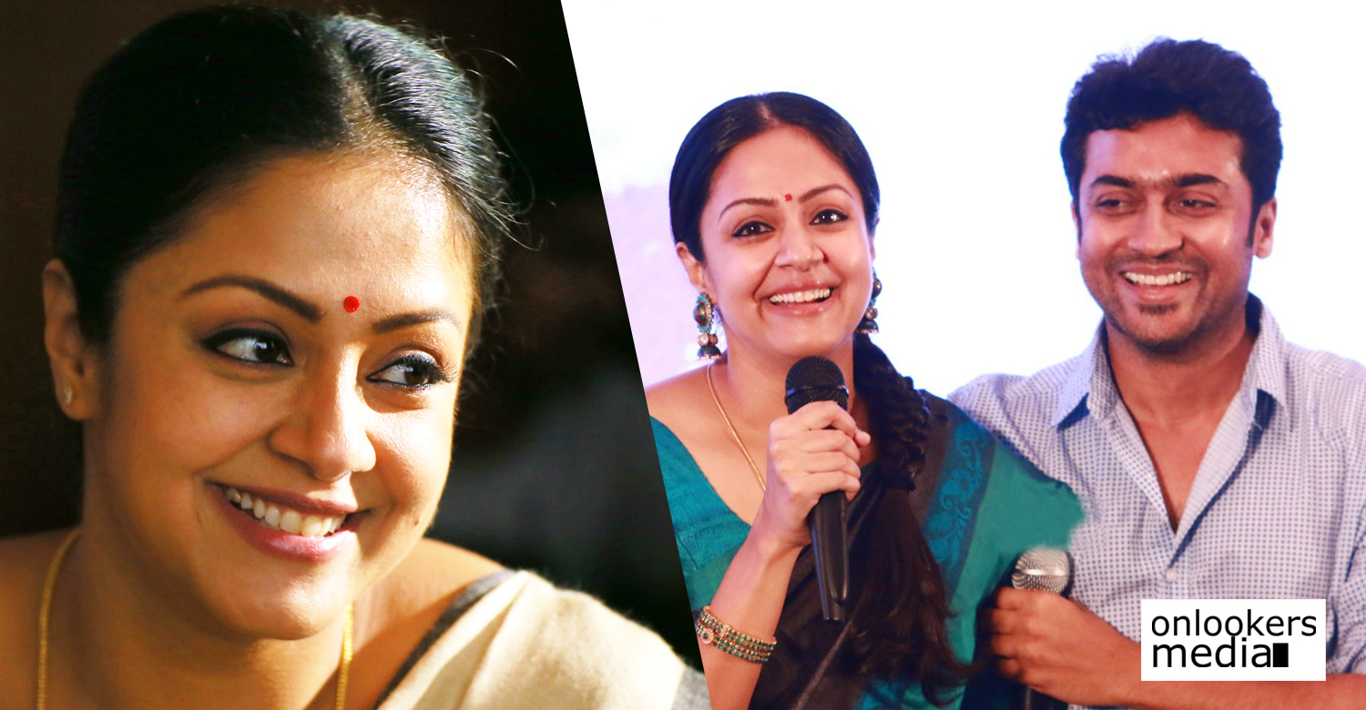 tamil film actress jyothika,tamil film actor suriya,suriya jyothika latest news,tamil film actress jyothika latest news,latest tamil news,kollywood,tamil cinema,
