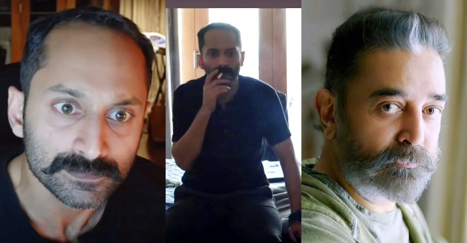 C U Soon movie,kamal haasan,kamal haasan's latest news,kamal haasan tweet fahadh faasil's C U Soon movie,malayalam filmmaker mahesh narayanan,actor roshan mathew,actress darshana rajendran,