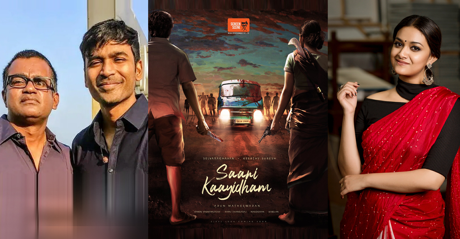 Saani Kaayitham,Saani Kaayitham keerthy suresh director selvaraghavan new film,actress keerthy suresh new tamil cinema,actress keerthy suresh latest news,director selvaraghavan latest news,Saani Kaayitham keerthy suresh upcoming film,Saani Kaayitham director selvaraghavan,Saani Kaayitham keerthy suresh selvaraghavan,Arun Matheswaran,kollywood cinema,new tamil cinema,tamil film news