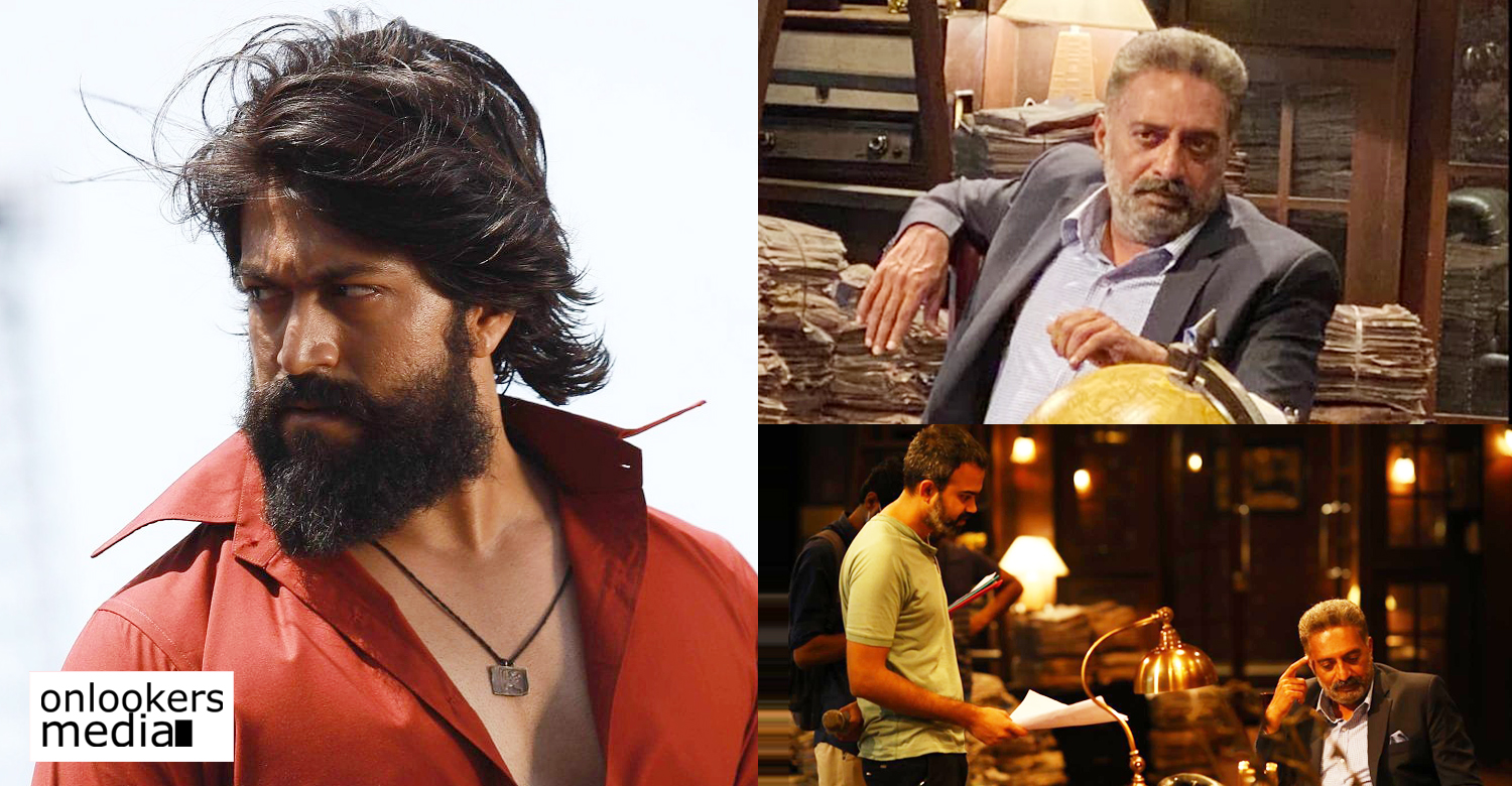 kgf 2,kgf chapter 2,telugu film,actor yash,actor prakash raj,director Prashanth Neel,kgf 2 movie updates,kgf 2 shooting dates