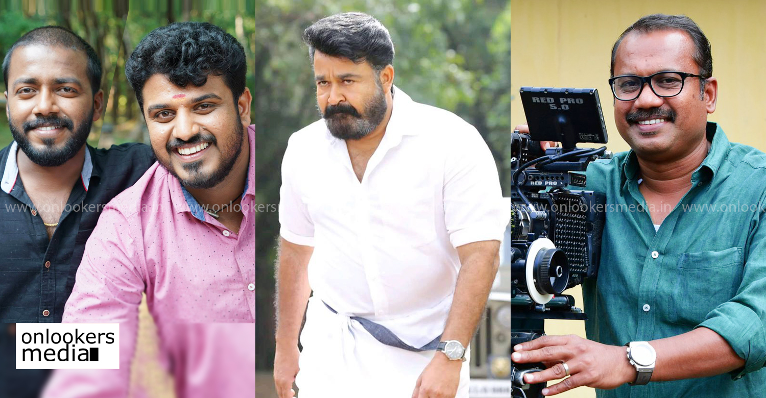 mohanlal's latest news,mohanlal's upcoming malayalam projects 2020,mohanlal's upcoming comedy films 2020,director shafi,director shafi mohanlal movie,director shafi latest news,actor vishnu unnikrishnan,actor bibin george,vishnu unnikrishnan bibin george new film,latest malayalam film news,mollywood film news