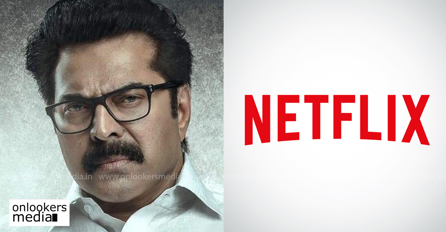 one movie,mammootty,mammootty upcoming film one latest updates,one malayalam film news,one malayalam movie release,netflix india,ott release,ott malayalam film release,mammootty film news,mammootty's latest news