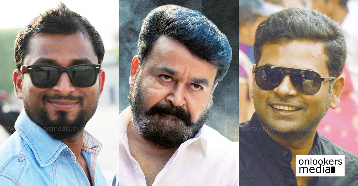alphonse puthren,anwar rasheed,mohanlal,alphonse puthren anwar rasheed film,alphonse puthren anwar rasheed latest news,alphonse puthren upcoming films,anwar rasheed mohanlal new film,alphonse puthren mohanlal movie,mohanlal's film news,latest malayalam film news,mollywood cinema news