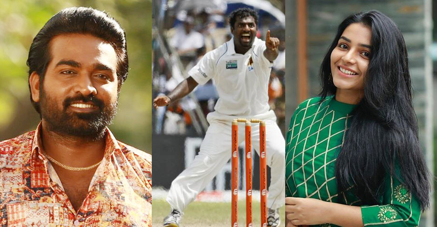 Muttiah Muralitharan,Muttiah Muralitharan biopic film,Muttiah Muralitharan biopic movie female lead,,Malayali actress Rajisha Vijayan,actress Rajisha Vijayan latest news,,actress Rajisha Vijayan tamil cinema,,actress Rajisha Vijayan in Muttiah Muralitharan biopic film,vijay sethupathi,vijay sethupathi Muttiah Muralitharan biopic film,srilankan cricketer Muttiah Muralitharan biopic film