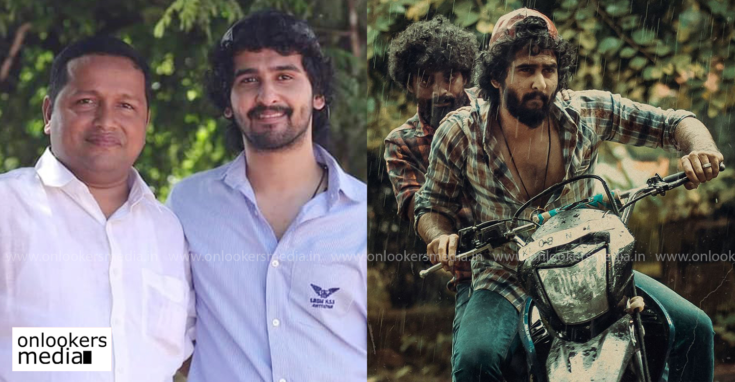 veyil movie,shane nigam,shane nigam new film veyil,shane nigam veyil trailer release date,malayalam cinema,latest malayalam film news,new malayalam film news,malayalam film producer joby george