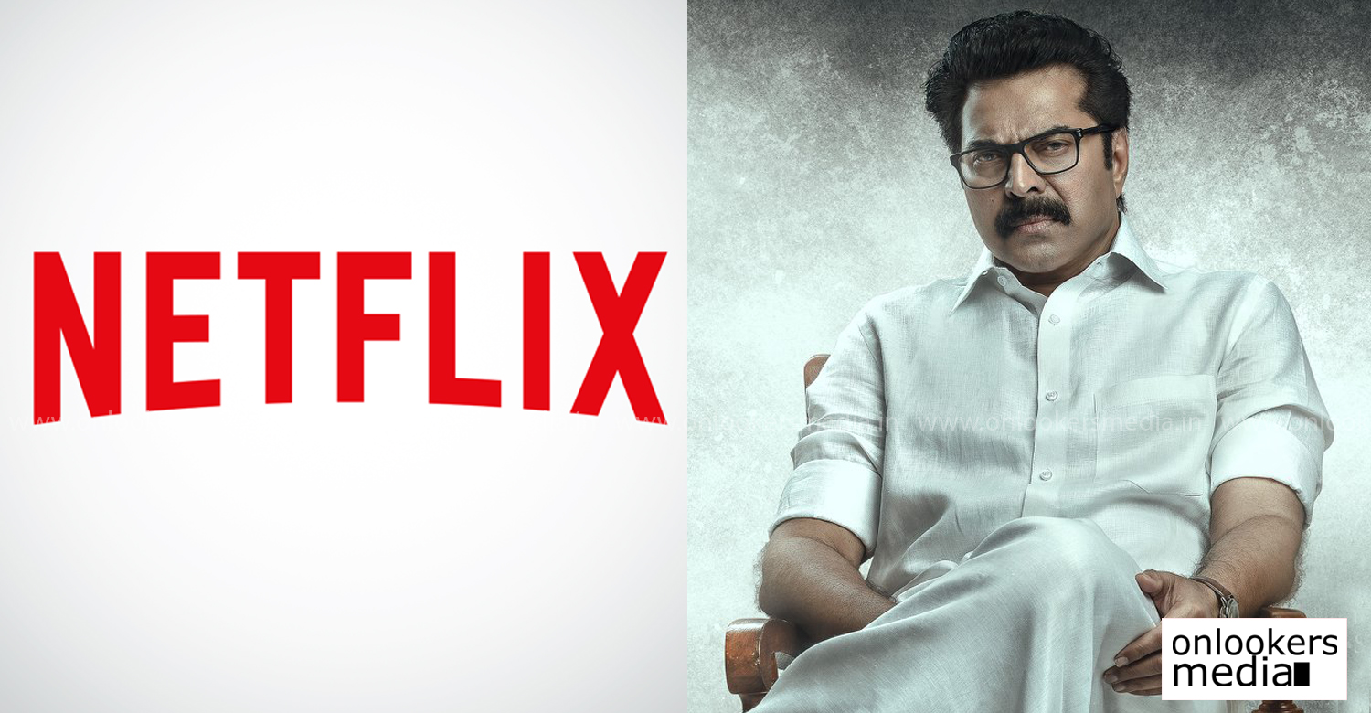 one malayalam movie,mammootty,mammootty new film one,netflix,netflix india,one movie latest reports,mammootty one movie updates,mammootty one movie netflix,malayalam cinema,mollywood cinema,streaming rights mammootty one movie