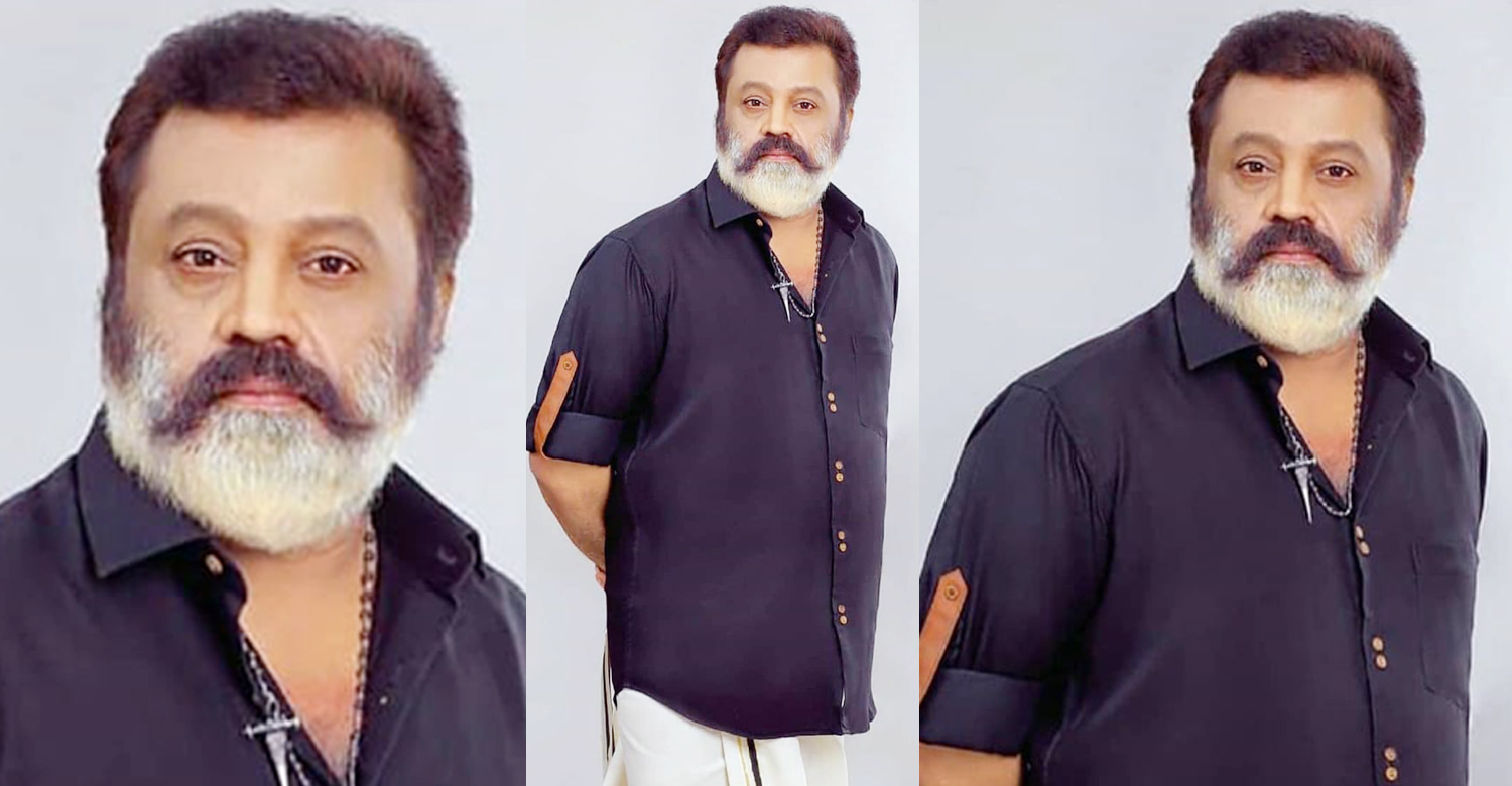 Suresh Gopi,Suresh Gopi new look images,Suresh Gopi 250 th movie,Suresh Gopi latest stills,Suresh Gopi new mass stills,Suresh Gopi Kaduvakunnel Kuruvachan look,malayalam cinema,mollywood cinema,sg 250