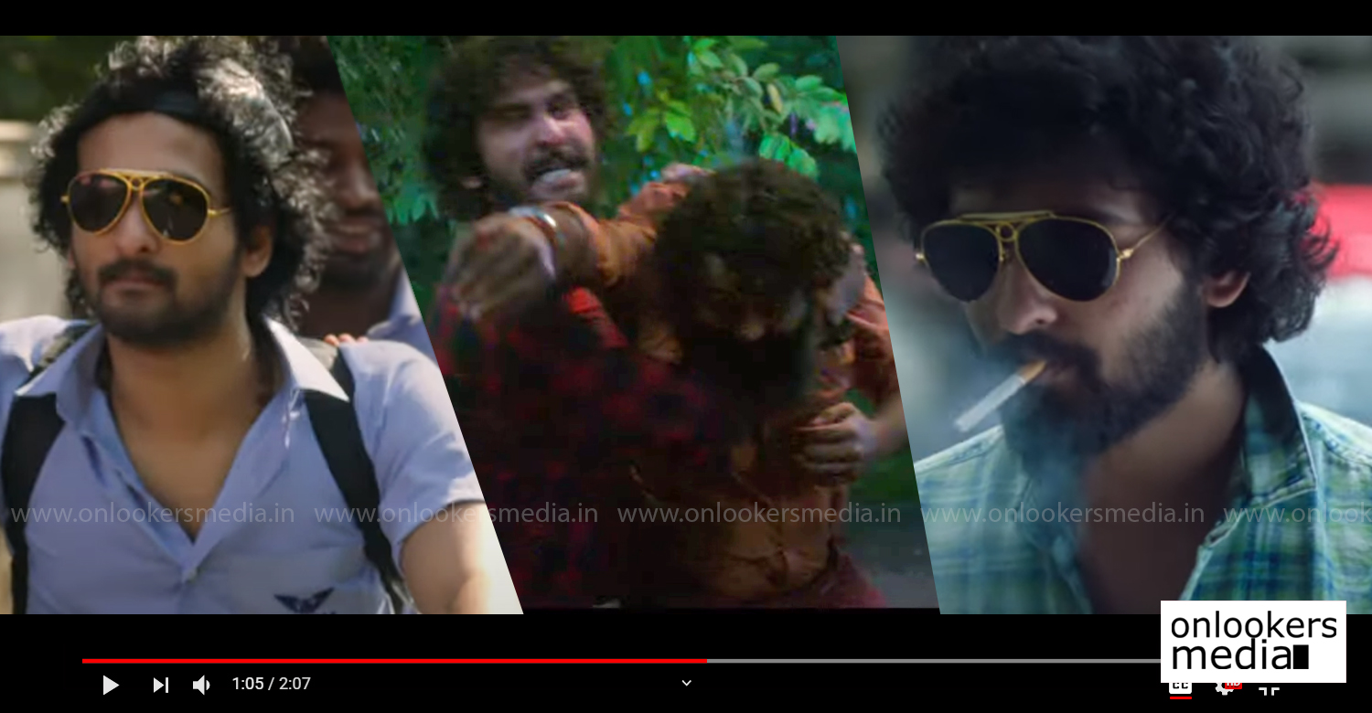 veyil trailer,shane nigam veyil trailer,shane nigam new film veyil,shane nigam veyil malayalam movie,shine tom chacko,sarath menon,malayalam cinema,mollywood cinema