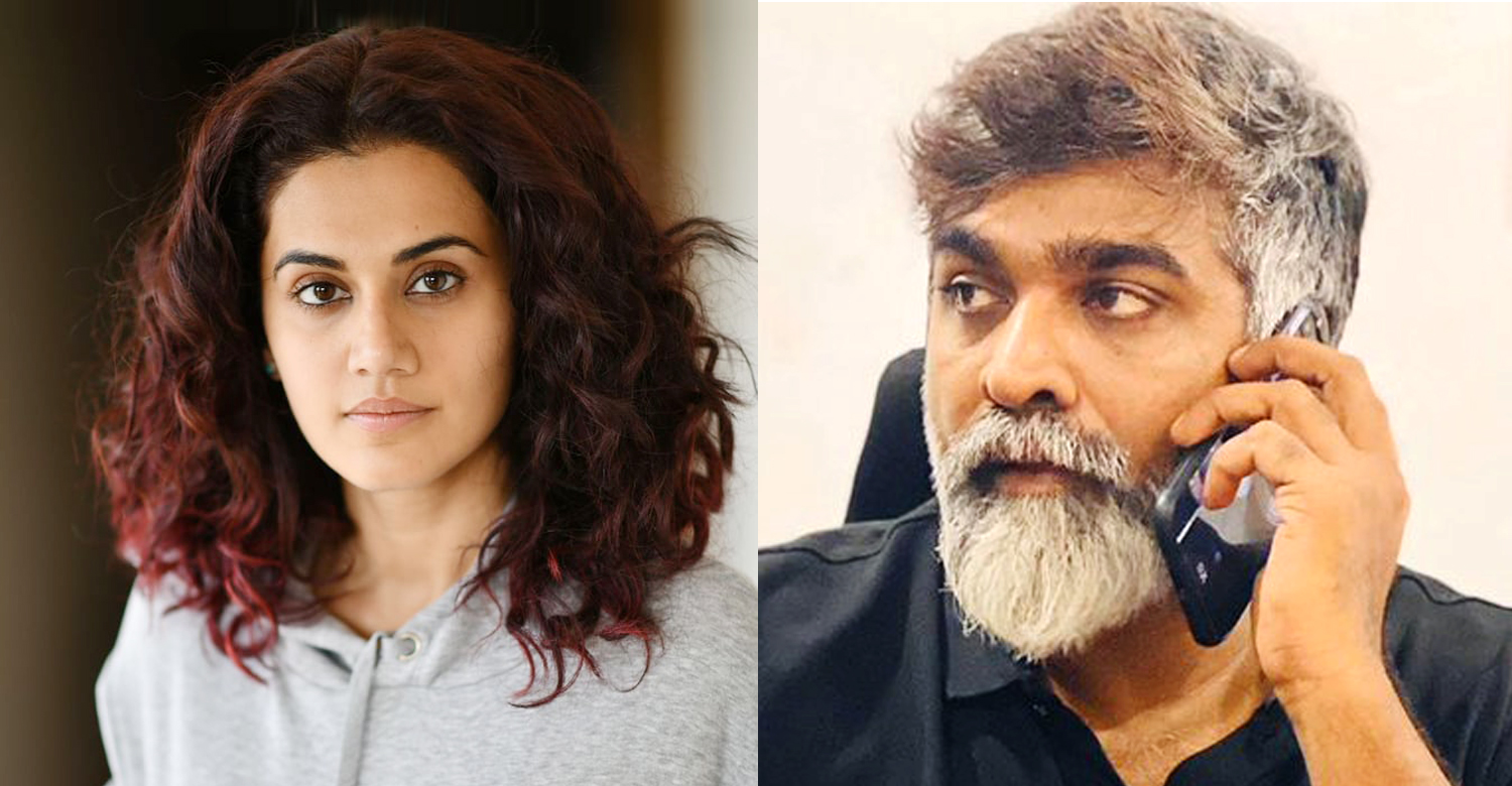vijay sethupathi,vijay sethupathi latest news,vijay sethupathi upcoming tamil films 2020,vijay sethupathi new tamil film projects 2020,makkal selvan,kollywood cinema,tamil cinema news,latest kollywood film news,bollywood actress taapsee pannu,actress taapsee pannu new films,actress taapsee pannu new tamil film projects,vijay sethupathi taapsee ponnu new movie,vijay sethupathi taapsee pannu