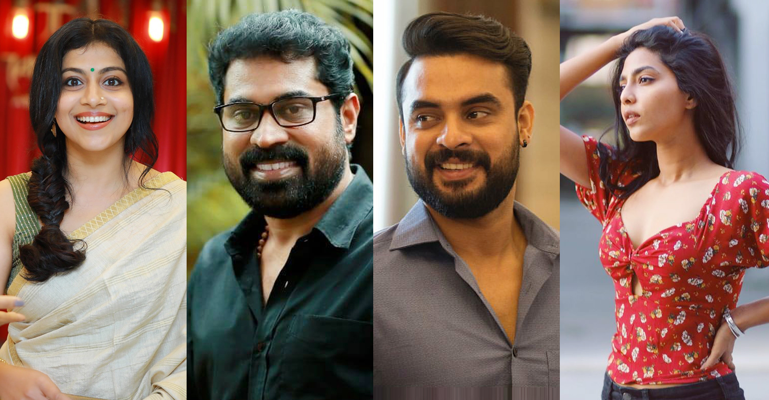 Kaanekaane,Kaanekaane upcoming movie,Tovino Thomas, Aishwarya Lekshmi, Shruti Ramachandran,Suraj Venjaramoodu,manu ashokan,bobby sanjay,tovino thomas aishwarya lekshmi new movie,tovino thomas suraj venjaramoodu new film,malayalam cinema,mollywood cinema,latest malayalam film news