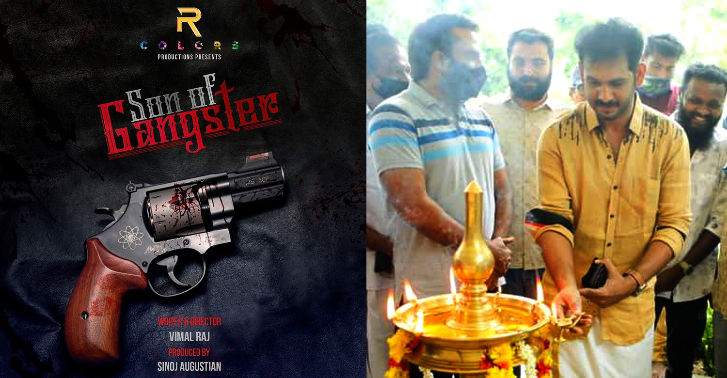 Son of Gangster,Son of Gangster malayalam movie,malayalam actor kailash,actor kailash new movie,Son of Gangster kailash new movie,new malayalam film news,malayalam film news