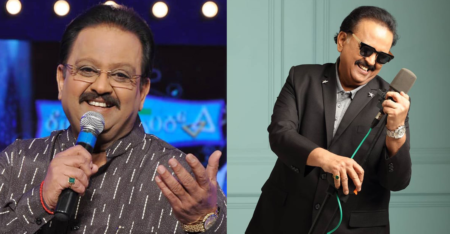 SP Balasubrahmanyam,singer SP Balasubrahmanyam images,SP Balasubrahmanyam latest news,SP Balasubrahmanyam photos,SP Balasubrahmanyam passes away,kollywood film news,tamil news,latest tamil film news