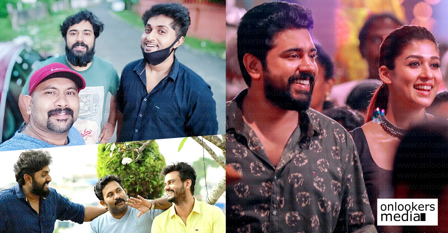 Love Action Drama,aju varghese,dhyan srenivasan,dhyan sreenivasan new film,dhyan sreenivasan directorial new film,dhyan sreenivasan directing new film