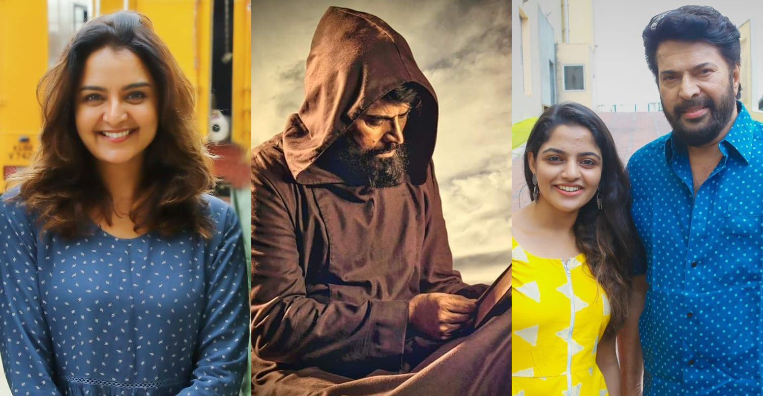 The Priest,mammootty upcoming film The Priest,mammootty The Priest latest news,mammootty The Priest latest updates,The Priest movie shooting dates,manju warrier,nikhila vimal,malayalam film news,latest mollywood film news,malayalam cinema,mollywood cinema