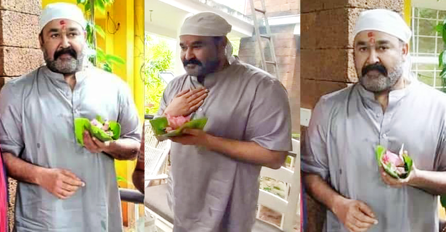 Mohanlal,mohanlal ayurvedic treatment,mohanlal latest news,mohanlal news,malayalam news,mollywood film news,mohanlal latest pics,mohanlal new images,Mohanlal annual Ayurvedic treatment