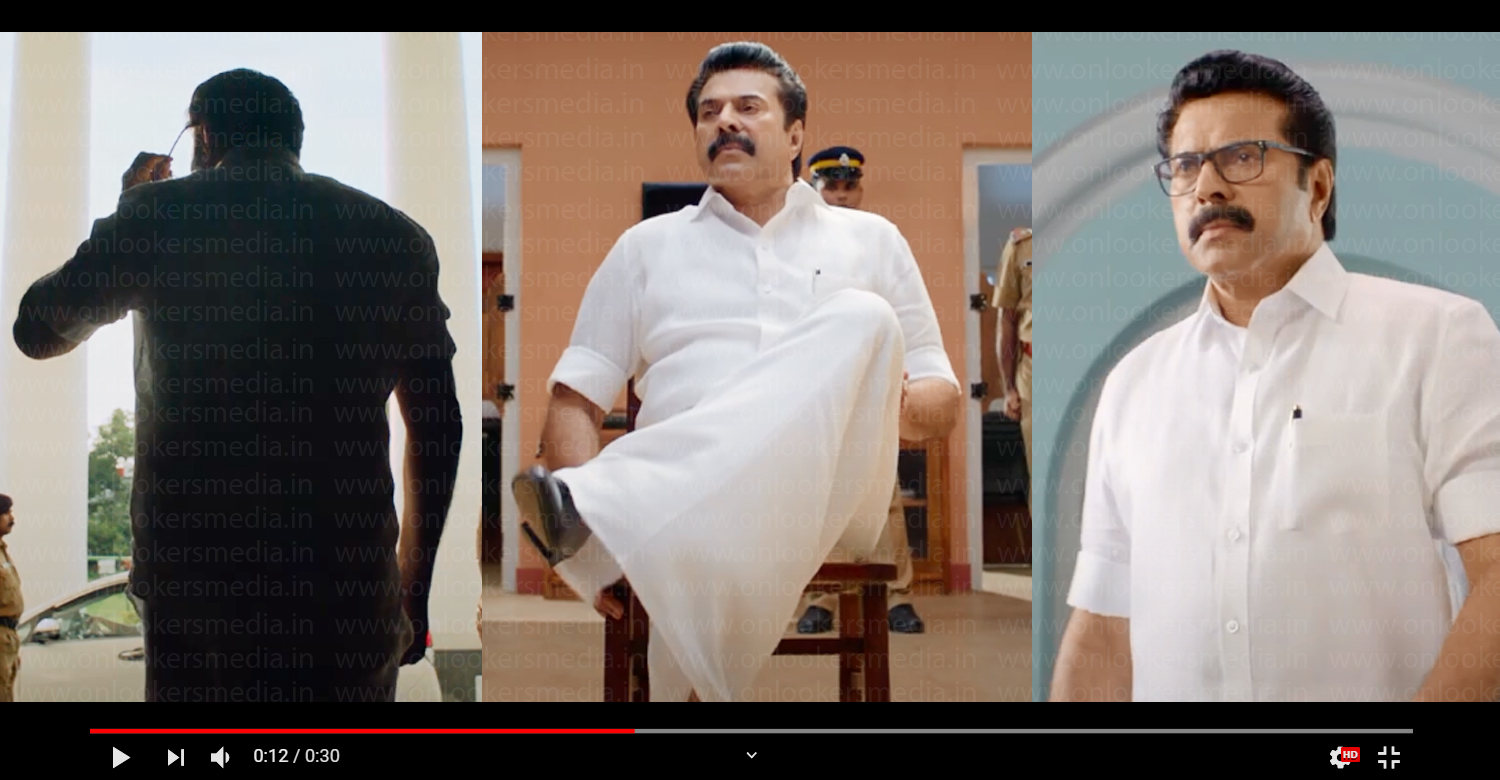 one malayalam movie,one malayalam movie teaser,megastar mammootty,mammootty in one movie,mammootty new movie one,mammootty political film,political malayalam films,mammootty birthday special one movie teaser,latest malayalam film news,mollywood cinema,mammootty's film news,mammootty's news