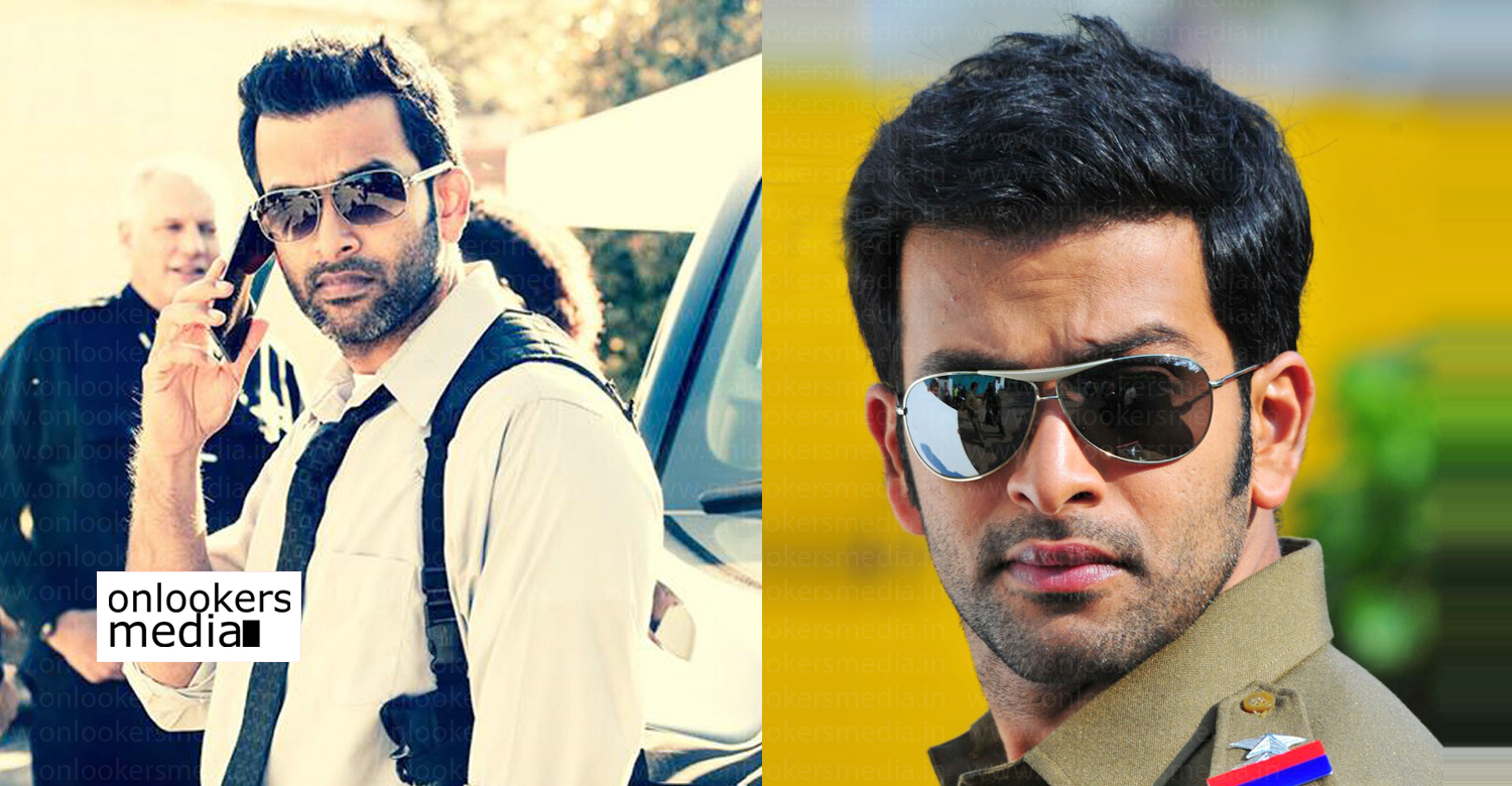 actor prithviraj sukumaran's latest news,prithviraj upcoming films,prithviraj as police officer,malayalam cinema news,latest mollywood film news,prithviraj police officer role movies,investigation thriller malayalam movies,prithviraj upcoming investigation thriller movies