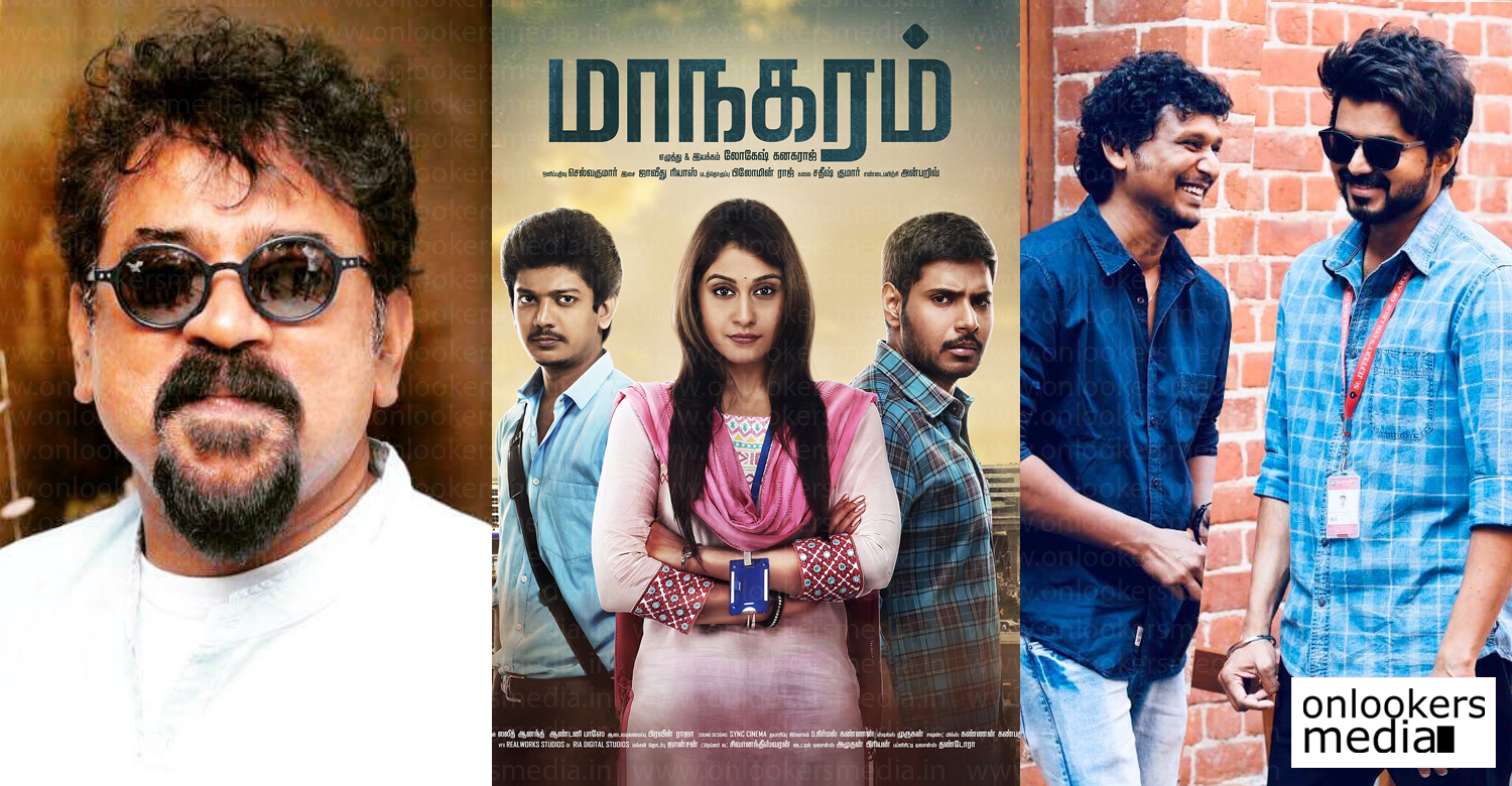 Maanagaram,director lokesh kanagaraj,Maanagaram in hindi,Maanagaram hindi remake,santosh sivan,santosh sivan latest news,lokesh kanagaraj first film Maanagaram,santosh sivan remake Maanagaram hindi,latest kollywood film news,tamil cinema news,master director lokesh kanagaraj film news