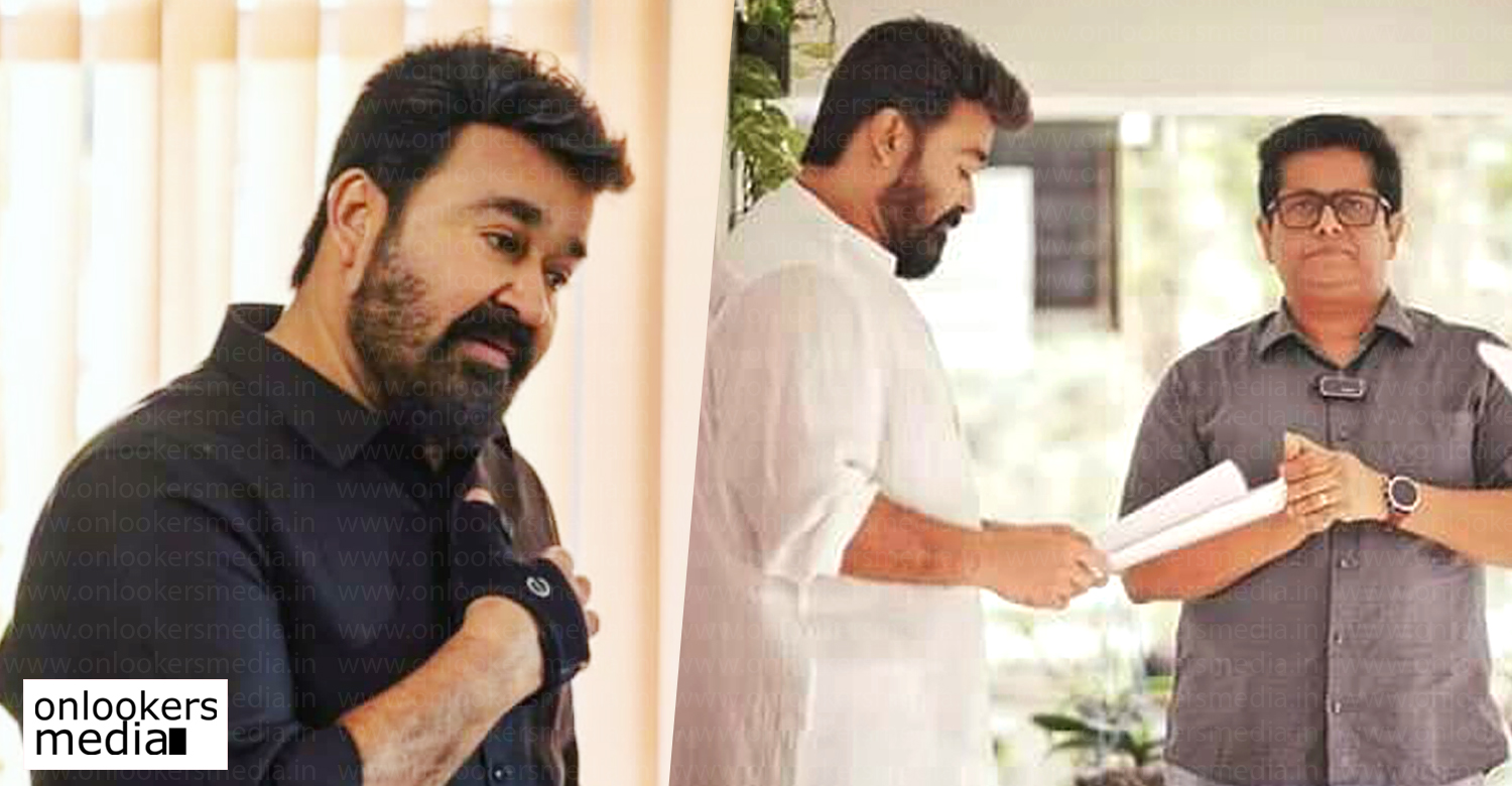 mohanlal,jeethu joseph,mohanlal jeethu joseph ram shooting,mohanlal's ram shoot dates,mohanlal's ram movie news,latest malayalam film news,mohanlal jeethu joseph ram updates,jeethu joseph ram latest updates