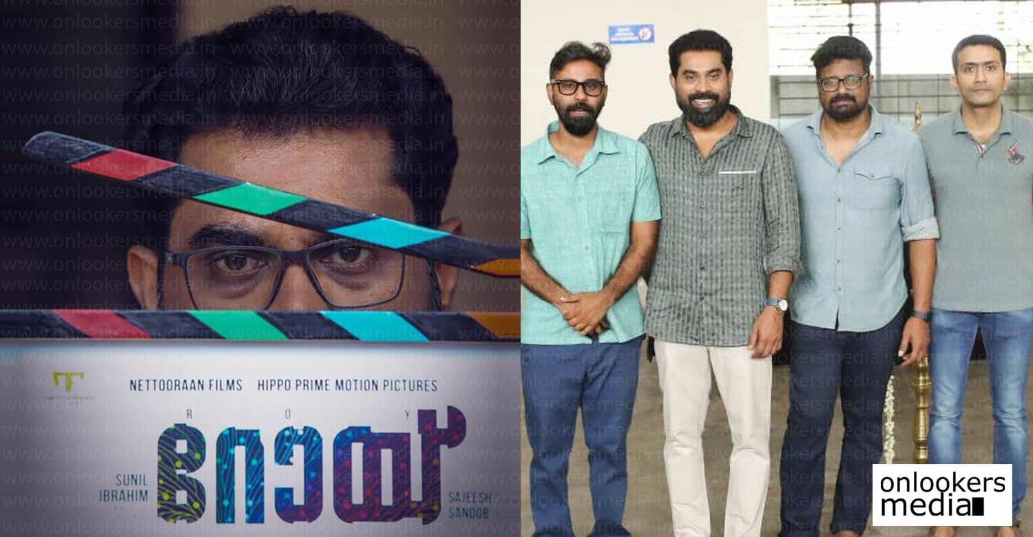 Suraj Venjaramoodu,Suraj Venjaramoodu new film roy,roy movie,roy movie updates,Suraj Venjaramoodu roy latest reports,latest malayalam film news,malayalam cinema latest reports,mollywood film news