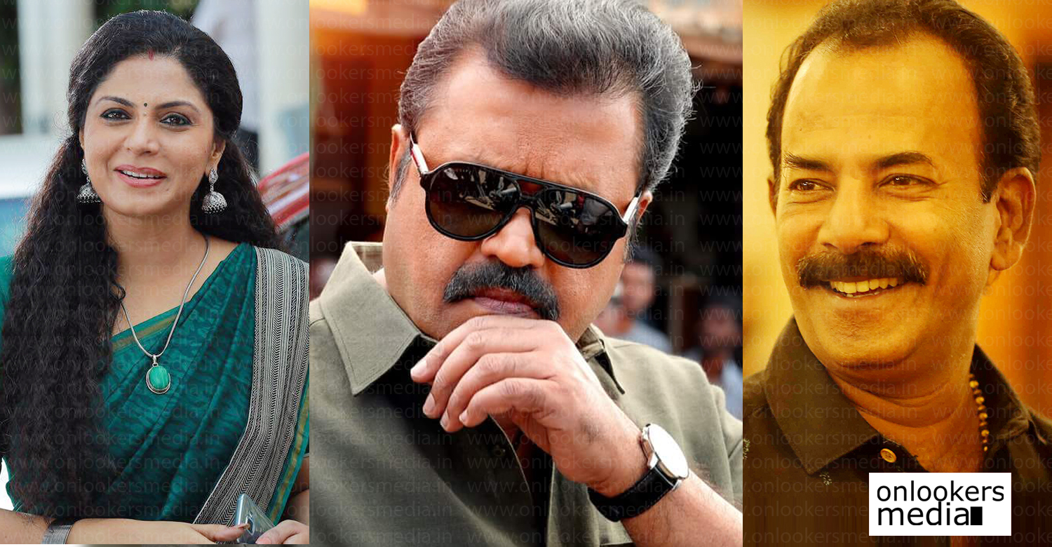 suresh gopi,major ravi,asha sarath,major ravi next malayalam film,latest malayalam film news,mollywood film news,cinema news,suresh gopi upcoming cinema,major ravi suresh gopi movie,asha sarath suresh gopi movie