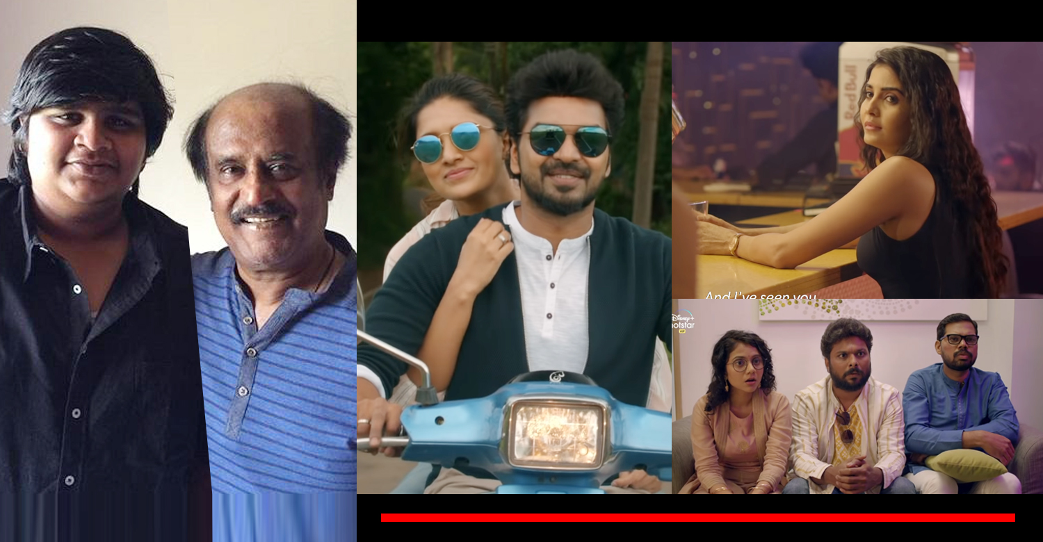 Triples teaser,Triples new tamil web series,karthik subbaraj,karthi subbaraj producing new tamil web series,new tamil web series,Jai Sampath,Vani Bhojan
