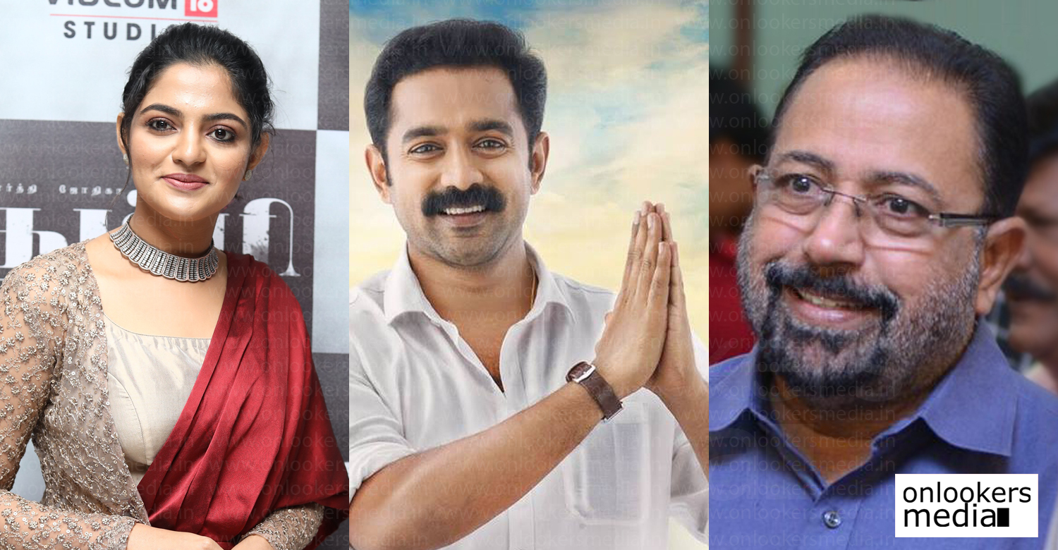 asif ali,nikhila vimal,sibi malayil,kothe asif ali sibi malayail movie,asif ali sibi malayil new movie reports,asif ali sibi malayil new fcinema reports,kothe asif ali new cinema,political thriller malayalam cinema