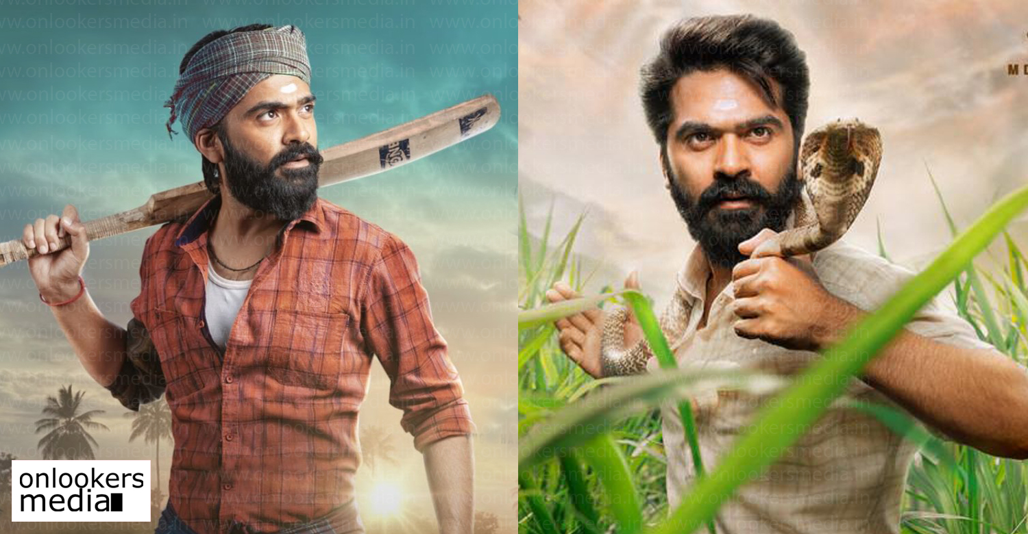 Eeswaran first look poster,actor simbu,actor simbu new film Eeswaran,simbu new movie,simbu new movie look,simbu latest look,simbu Eeswaran movie look,simbu Eeswaran movie image,upcoming film simbu