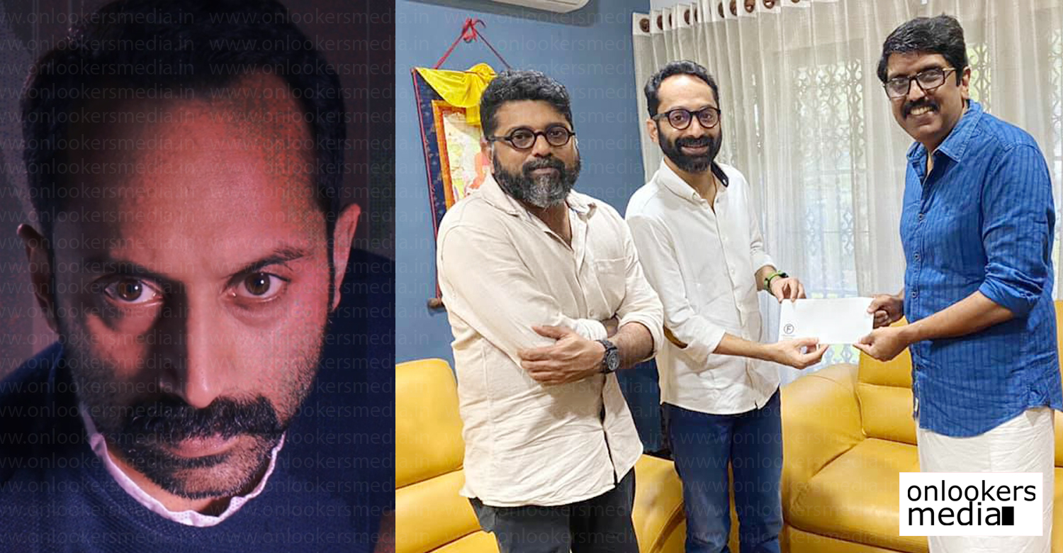 C U Soon malayalam movie,fahadh faasil,fahadh faasil latest news,director mahesh narayanan,b unnikrishnan,Film Employees Federation of Kerala,fefka,Fahadh Faasil and Mahesh Narayanan donate Rs 10 lakhs fefka,malayalam news,mollywood cinema news