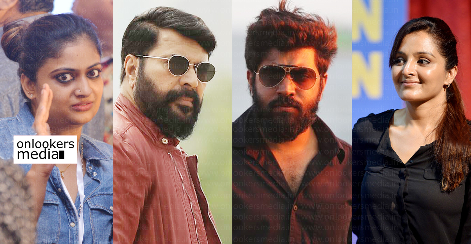 film critics awards 2020 malayalam,film critics awards 2020 malayalam winners list,film critics awards 2020,kerala film critics association awards,Critics Choice Film Awards 2020 Malayalam,Critics Choice Film Awards 2020 Malayalam winners list,kerala Film Critics Awards 2020