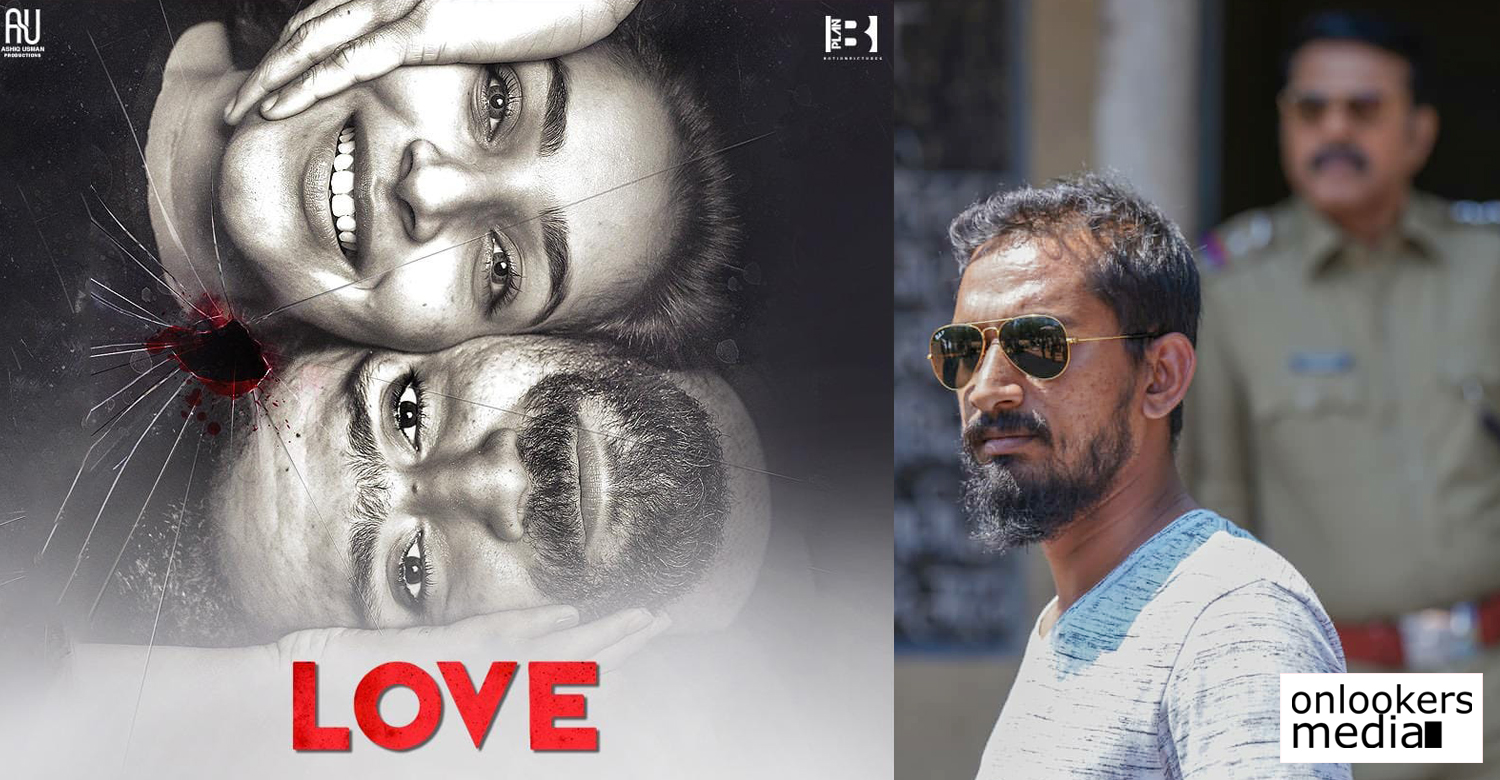 love,love malayalam movie,Malayalam producer Ashiq Usman,director khalid rahman,Shine Tom,Rajisha Vijayan,Veena Nandakumar, Sudhi Koppa, Gokulan,latest malayalam news,malayalam cinema news,mollywood film news,new malayalam cinema news,first Indian film to release in theatres post the lockdown,khalid rahman new film love release date,khalid rahman movie love release in theatres post the lockdown,new malayalam film thatre release lockdown,rajisha vijayan shine tom chacko new cinema