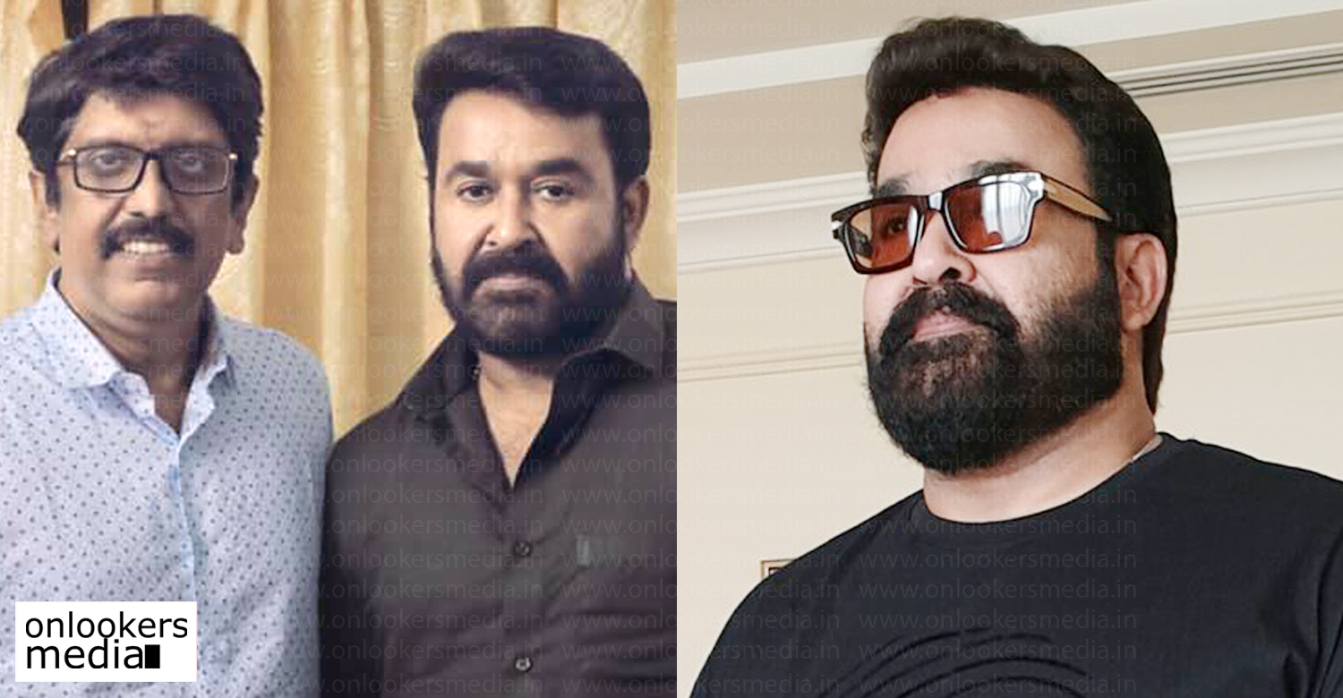 mohanlal,director b unnikrishnan,mohanlal b unnikrishnan upcoming film,mohanlal's film news,mohanlal latest news,mohanlal's upcoming big budget movies,upcoming big budget malayalam films,b unnikrishnan next film,malayalam cinema,mollywood cinema news