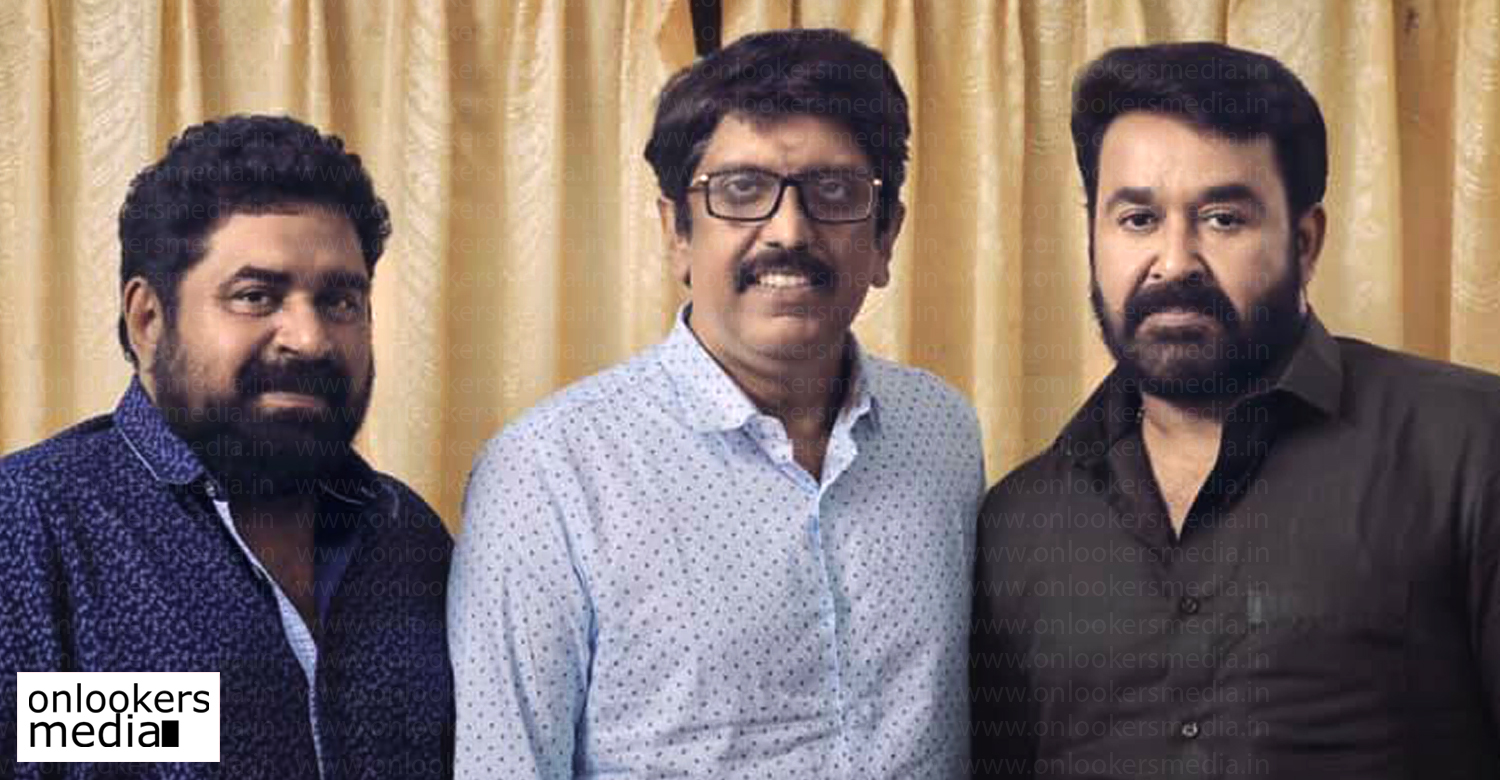 Mohanlal,udhayakrishna,b unnikrishnan,latest malayalam film news,upcoming malayalam cinema news,mohanlal latest news,mohanlal film news,mohanlal updates,mohanlal latest updates,mohanlal b unnikrishnan new film,mohanlal udhayakrishna b unnikrishnan film