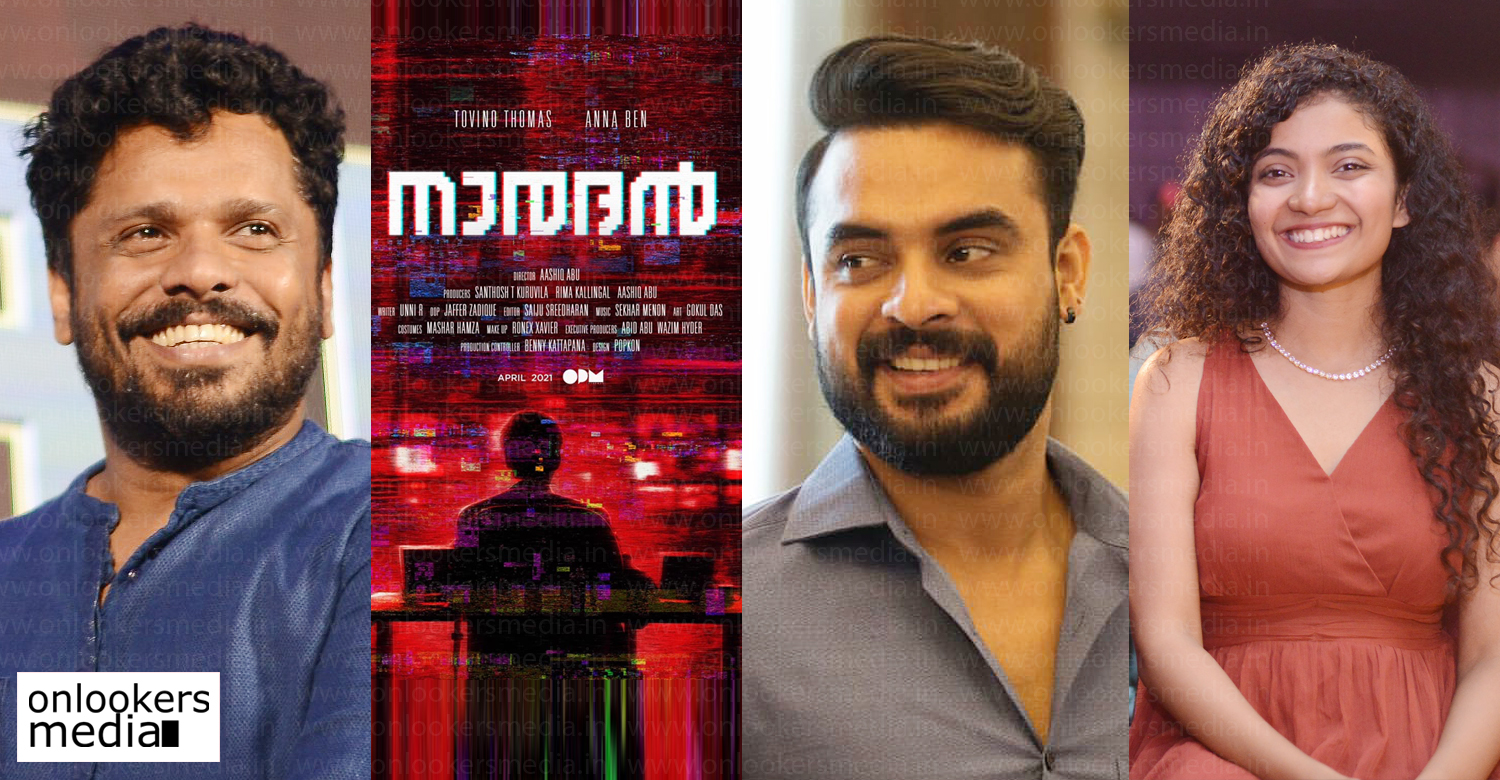 aashiq abu,tovino thomas,anna ben,naaradhan,naaradhan malayalam movie,tovino thomas aashiq abu new film,aashiq abu new film naaradhan,tovino thomas anna ben new film,malayalam cinema news,latest mollywood film news,tovino thomas latest news